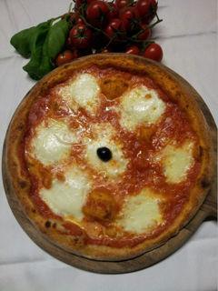 Ristorante pizzeria discobar Girasol